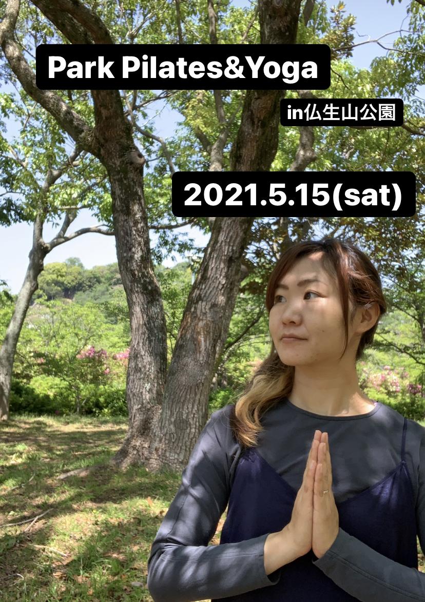 Park Pilates&Yoga In仏生山公園